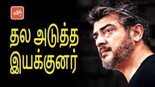 """Ajit (actor)"""" redirects here. For the unrelated actor, see Ajit Khan.Ajith KumarEnglish Vinglish shooting 03cr.jpgAjith in 2010Born 1 May 1971 (age 46)[1]Secunderabad, Hyderabad, Andhra Pradesh, India(now in Telangana, India)Residence Chennai, Tamil Nadu, IndiaNationality IndianAlma mater Asan Memorial Senior Secondary SchoolOccupation Film actor, Screenwriter, Model, Racer, Photographer, Aero Modelling, PhilanthropistYears active 1992–presentSpouse(s) Shalini (m. 2000)Children 2Parents P.Subramaniam (father)Mohini (mother)Ajith Kumar (born 1 May 1971) is an Indian film actor best known by his mononym Ajith or by the names his fans gave him such as Thala and Ultimate Star. He has starred in over 50 films, predominately in Tamil cinema. In addition to his acting, Ajith Kumar in a sabbatical, participated in the 2004 British Formula 3 season as a Formula Two racing driver and was ranked the third best motor car driver in India at his peak.He began his career with a small role in the 1990 Tamil film En Veedu En Kanavar. His first lead role was with the films Amaravathi (1993), and Prema Pusthakam (1993), and his first critical acclaimed appearance was in the thriller Aasai (1995).He subsequently established himself as a romantic hero with Kadhal Kottai (1996), Aval Varuvala (1998) and Kadhal Mannan (1998). Successful films like Vaali (1999), Mugavaree (2000), Kandukondain Kandukondain (2000) and Citizen (2001)[6] followed. He established himself as an action hero with films like Amarkalam (1999), Dheena (2001), Villain (2002), Attahasam (2004), Varalaru (2006), Mankatha (2011), Arrambam (2013), Veeram (2014), Yennai Arindhaal (2015) and Vedalam (2015). In 2014, Ajith was listed in Forbes India's Top 100 Celebrities.Subscribe Our YouTube Channel https://goo.gl/g7QunDGoogle+ https://goo.gl/O8NYmDTwitter https://twitter.com/YOYOTV_TamilFacebook https://www.facebook.com/YOYOTVTamil/"""