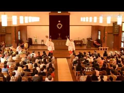 神戸聖ミカエル大聖堂で雅楽の舞