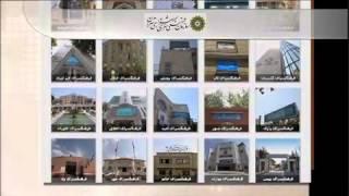 شهاب مرادی، رئیس سازمان فرهنگی هنری شهرداری تهران را بهتر بشناسیم