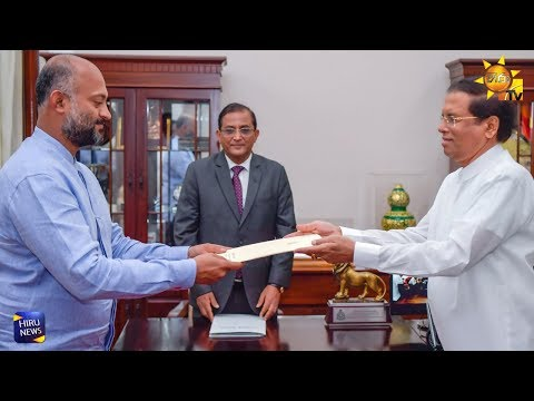 Dunesh Gankanda sworn in as State Minister