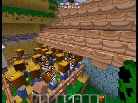 Minecraft どうぶつの森風テクスチャを入れてみた