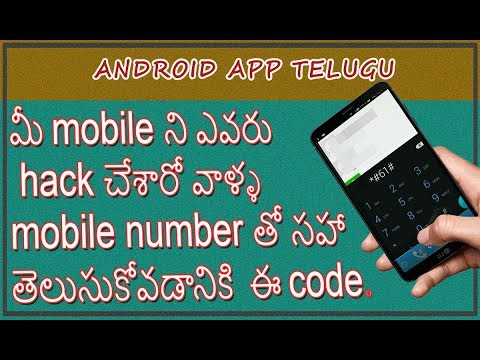 how to unhack our mobile from hackers   Android App Telugu