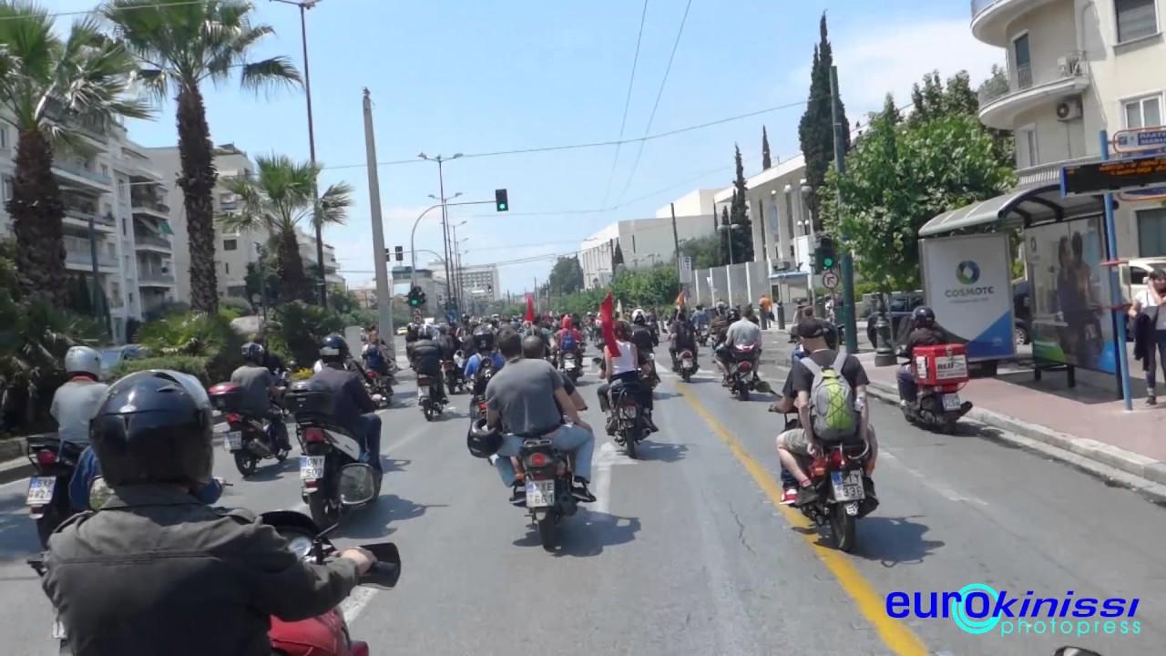 Πορεία των εργαζόμενων οδηγών δικύκλων προς το Υπ. Εργασίας