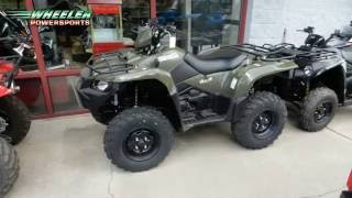 10. 2017 Suzuki KingQuad 500AXi Power Steering