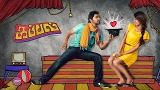 Kappal - Official Teaser | Vaibhav, Sonam Bajwa