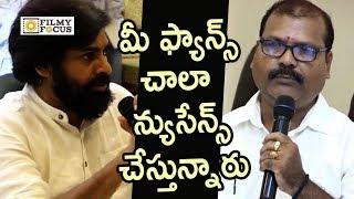 Video Pawan Kalyan Punch to Frustrated Man on Janasainik @Bhimavaram Locals Meet - Filmyfocus.com MP3, 3GP, MP4, WEBM, AVI, FLV September 2018