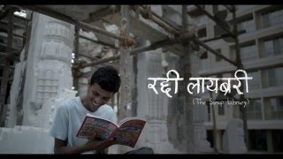 Video An inspiring story of Manoj who never stopped dreaming MP3, 3GP, MP4, WEBM, AVI, FLV Juni 2018