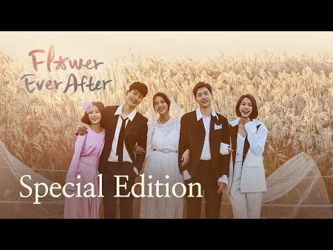 Edisi Spesial | Flower Ever After | Season 1 - Full Series (Click CC For IND Sub)