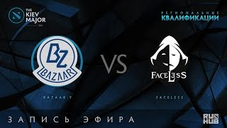 Bazaar Y. vs Faceless, Kiev Major Quals SEA [JAM]