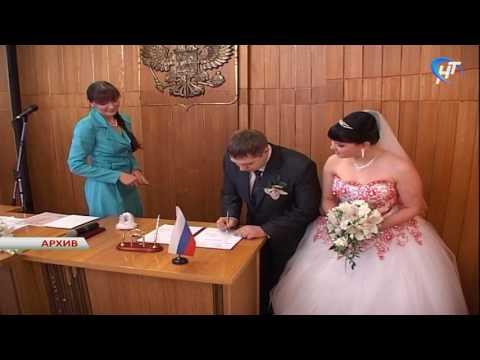 Изменились сроки подачи заявлений на регистрацию брака