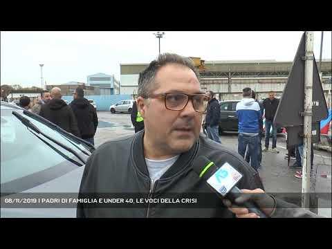 08/11/2019 | PADRI DI FAMIGLIA E UNDER 40, LE VOCI DELLA CRISI
