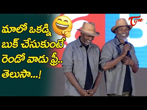 Stunt Masters Ram Lakshman Funny Speech at Krack Movie Pre Release Event | TeluguOne Cinema