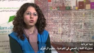<h5>Big heart support Syrian refugee in Jordan</h5>