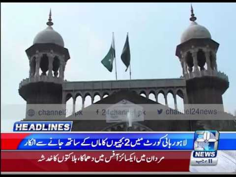 News Headlines 12:00 PM 19th April 2016