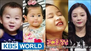 Nonton The Return of Superman | 슈퍼맨이 돌아왔다 - Ep.43 (2014.09.28) Film Subtitle Indonesia Streaming Movie Download