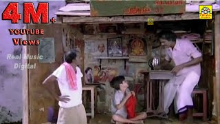 Video வயிறு வலிக்க சிரிக்க இந்த காமெடி-யை பாருங்கள் | Tamil Comedy Scenes| Bhagyaraj Comedy Scenes MP3, 3GP, MP4, WEBM, AVI, FLV Agustus 2018