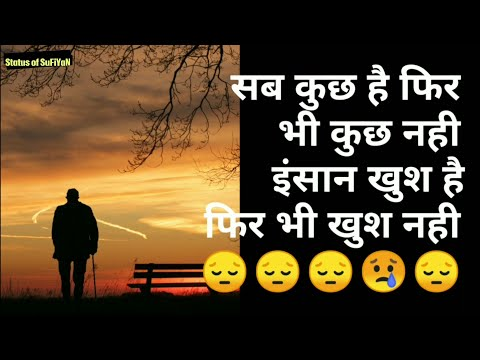 Life quotes - Sunday #78 Happiness, Crying, Life,  Time Shayari Status Quotes