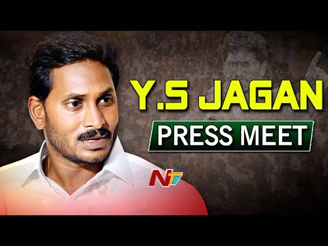 YS Jagan Press Meet about No Confidence Motion | YSRCP targets Chandrababu | NTV LIVE (видео)