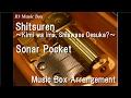 Shitsuren ~Kimi wa Ima, Shiawase Desuka?~/Sonar Pocket [Music Box]
