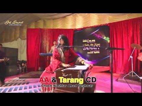 Video Sra Lapota - Nazia Iqbal Pashto Song - Pushto Hit Song download in MP3, 3GP, MP4, WEBM, AVI, FLV January 2017