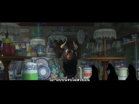 Ferdinand  -  Straight from the Horse's Mouth Ferdinand (ซับไทย)