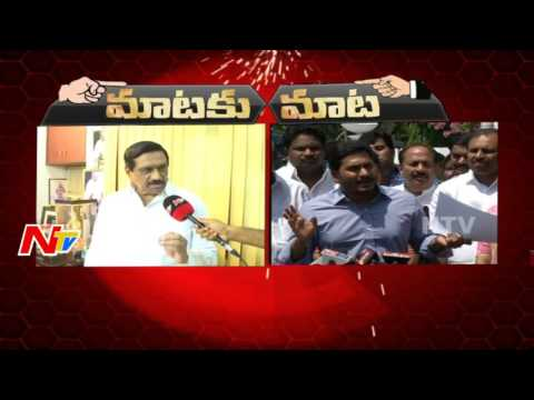 KE Krishnamurthy vs YS Jagan | War of Words
