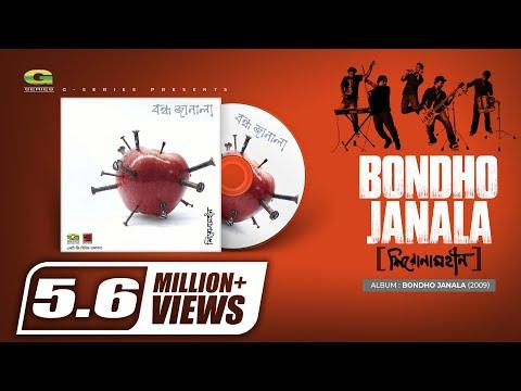 Bondho Janala | by Shironamhin | Album Bondho Janala | Official Lyrical Video