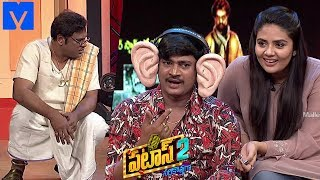Patas 2 - Pataas Latest Promo - 5th March 2019 - Anchor Ravi, Sreemukhi - Mallemalatv