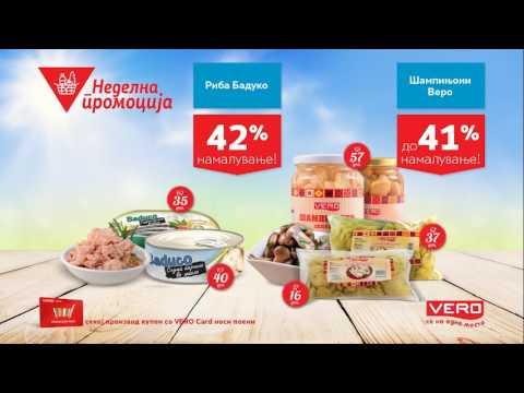 Неделна промоција во сите Веро маркети од 18.05 - 24.05.2017 видео онлайн