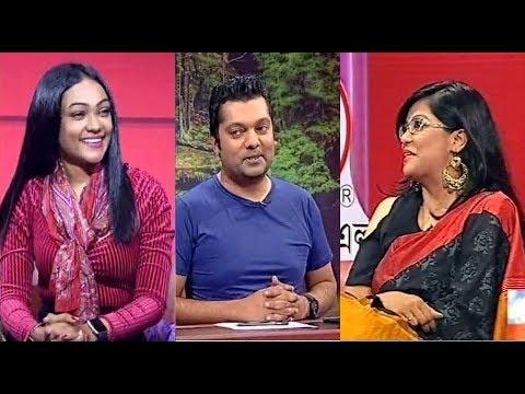 উইথ নাজিম জয় || উপস্থাপক: শাহরিয়ার নাজিম জয় || অতিথি: আজরা মাহমুদ-মডেল ও কোরিওগ্রাফার, ফারজানা রুম্পা- সাংবাদিক