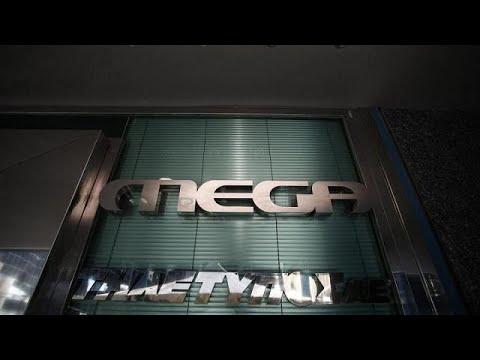 «Μπλόκο» από το ΣτΕ στο κλείσιμο του Mega
