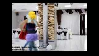 Танец Буги-Вуги от «Фиесты»