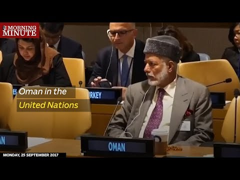 Oman's Foreign Minister has urged the nations of the world to put aside their differences and unite in the name of world peace.