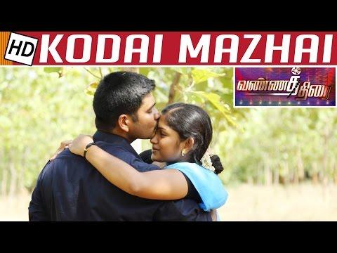 Kodai-Mazhai-Movie-Review-Vannathirai-Kalaignar-TV