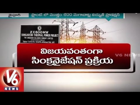 Jaipur-Power-Plant-Starts-Power-Production-Singareni-Thermal-Power-Project-V6-News