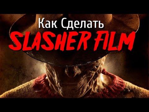 Снимаем фильмы ! Фильм ужасов ! #9 - игровое видео смотреть онлайн на igrovoetv.ru