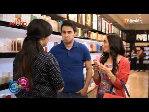 Bent Walad Saison 2 Episode 26