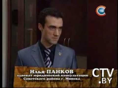 Вред, причиненный падением столба (СТВ, Добро пожаловаться) - Илья Панков, адвокат (Минск)