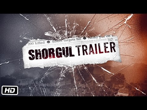 SHORGUL Official Trailer | Jimmy Sheirgill | Ashutosh Rana | 24th June 2016