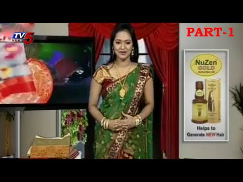 Designer Sarees & Cotton Sarees | Snehitha PART -1 : TV5 News