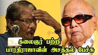 Video Gopalapuram இல்லத்திலிருந்து கோவமாக வெளியேறிய Bharathiraja மன்னிப்பு கேட்க சென்ற பொது என்ன நடந்தது? MP3, 3GP, MP4, WEBM, AVI, FLV Agustus 2018