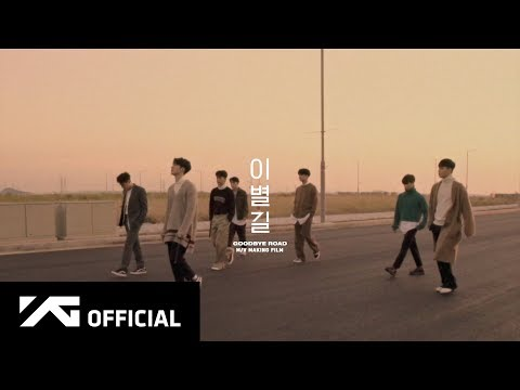 Video iKON - '이별길(GOODBYE ROAD)' M/V MAKING FILM download in MP3, 3GP, MP4, WEBM, AVI, FLV January 2017