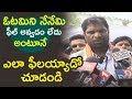 Congress Leader Shocking Response After Failure in Telangana Elections | TS News | TVNXT Hotshot