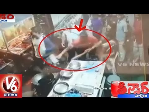 Restaurant Owner Throws Hot Oil At Customer For Complaining On Food | Teenmaar News