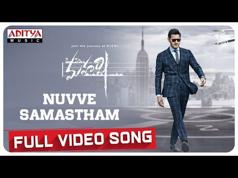 Nuvve Samastham Full Video Song  || Maharshi Songs || MaheshBabu, PoojaHegde || VamshiPaidipally