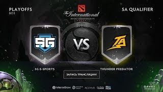 SG e-sports vs Thunder Predator, The International SA QL, game1 [Lum1Sit, Eiritel]