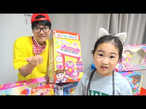 콩순이 악기연주 장난감으로 인기동요 불러봐요~ Boram Pretend Play / Guitar Music Toys & Sing Kids Songs Nursery Rhymes