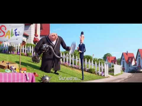 Despicable Me 3     Official Trailer   ซับไทย