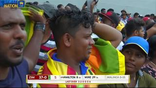 4th ODI Highlights: Sri Lanka vs Zimbabwe at MRICS Hambantota.