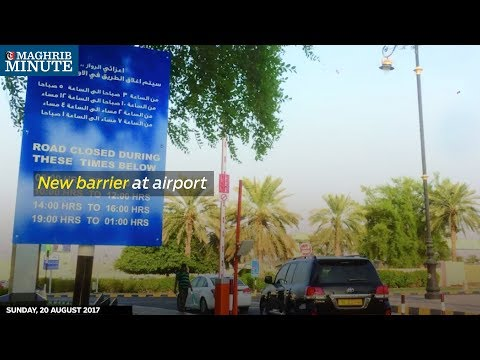 A new barrier at the entrance to Muscat International Airport has been introduced to organise traffic.